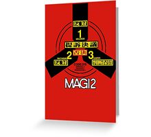 MAGI system - Melchior-1, Balthasar-2, and Casper-3. Greeting Card