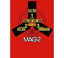 MAGI system - Melchior-1, Balthasar-2, and Casper-3. Photographic Print