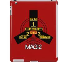 MAGI system - Melchior-1, Balthasar-2, and Casper-3. iPad Case/Skin