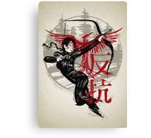 Rebellion Canvas Print