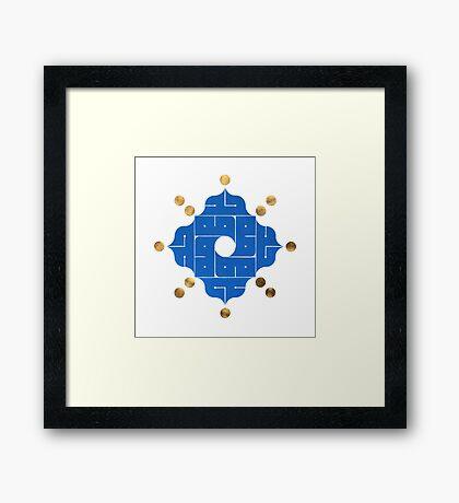 Khidma (Service) Framed Print