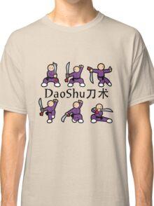 MiniFU: DaoShu Classic T-Shirt