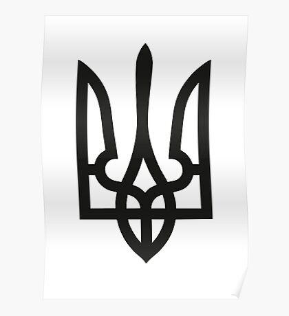 ukraine national emblem Poster