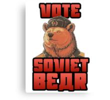 Vote for soviet bear Canvas Print