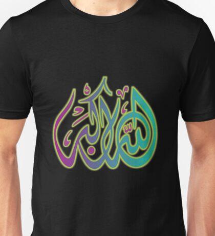 Allahuakbar 1A Unisex T-Shirt