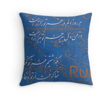 Rumi in love Throw Pillow