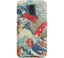 The Great Wave off Kanto - Shiny Version Samsung Galaxy Case/Skin