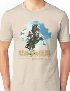 Breath of the Wild by AronTees Unisex T-Shirt