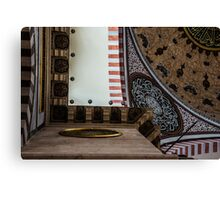 Interior Of Suleymaniye Canvas Print