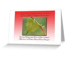 In Any Language--I love you! Greeting Card
