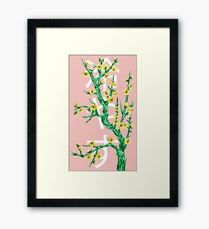 Chill pink Framed Print