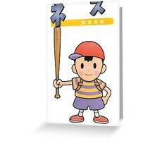 Super Smash Bros 64 Japan Ness Greeting Card