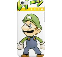Super Smash Bros 64 Japan Luigi iPhone Case/Skin