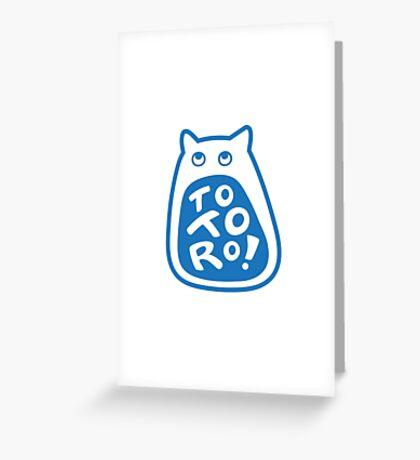 Yawning Totoro Greeting Card