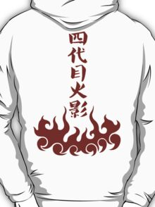 【17200+ views】NARUTO: 4th Hokage Namikaze Minato (四代目火影) T-Shirt