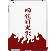 【17200+ views】NARUTO: 4th Hokage Namikaze Minato (四代目火影) iPad Case/Skin