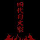 NARUTO: 4th Hokage Namikaze Minato (四代目火影) black version by Ruo7in