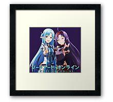 Anime: SWORD ART ONLINE Framed Print