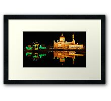 Floating Mosque Framed Print