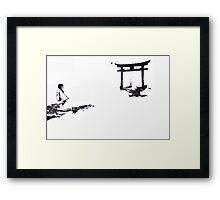 nagosaki arch Framed Print