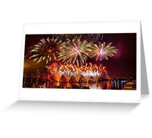 Fireworks over the Charles River.  Greeting Card