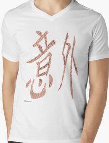 Accident in Damaged Skin  Mens V-Neck T-Shirt