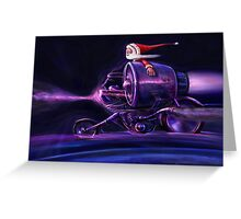 Stardust Rider Greeting Card