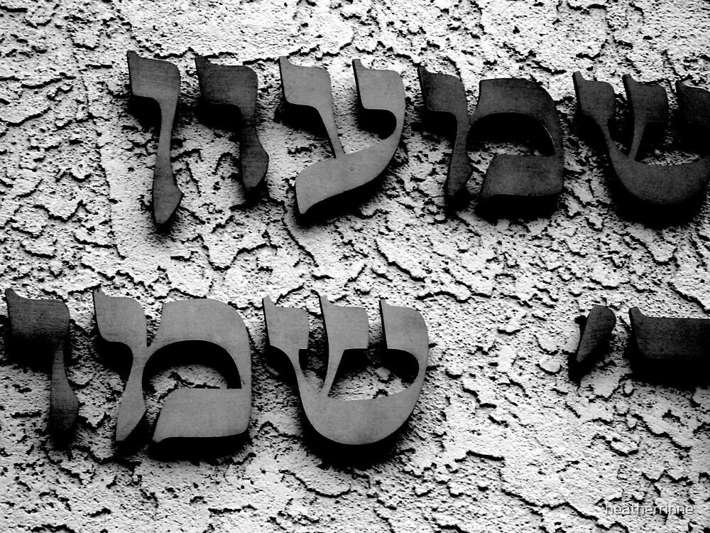 Hebrew in Los Angeles by heatherrinne