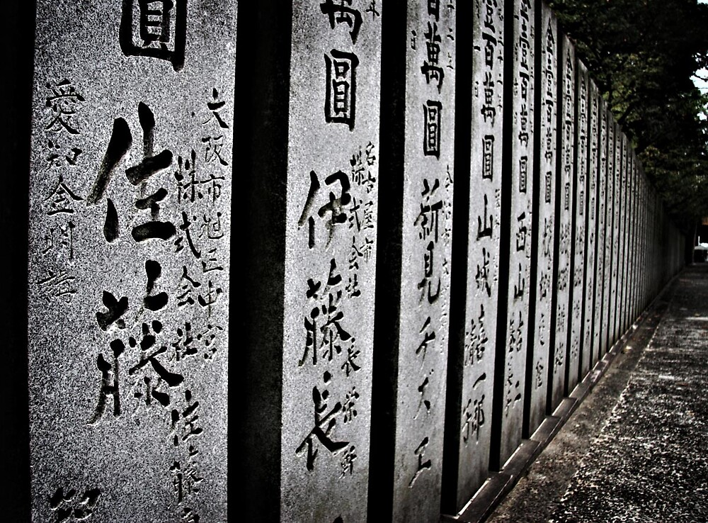 Ascent to Kompira-san by Trishy