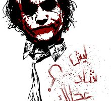 Why So Serious by 1337designs