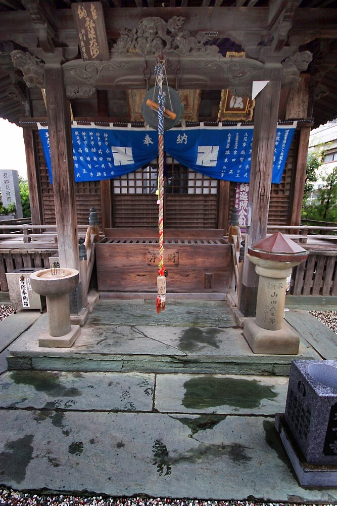 Kanoji Temple - 16th Temple on the 88 Pilgrimage by Trishy