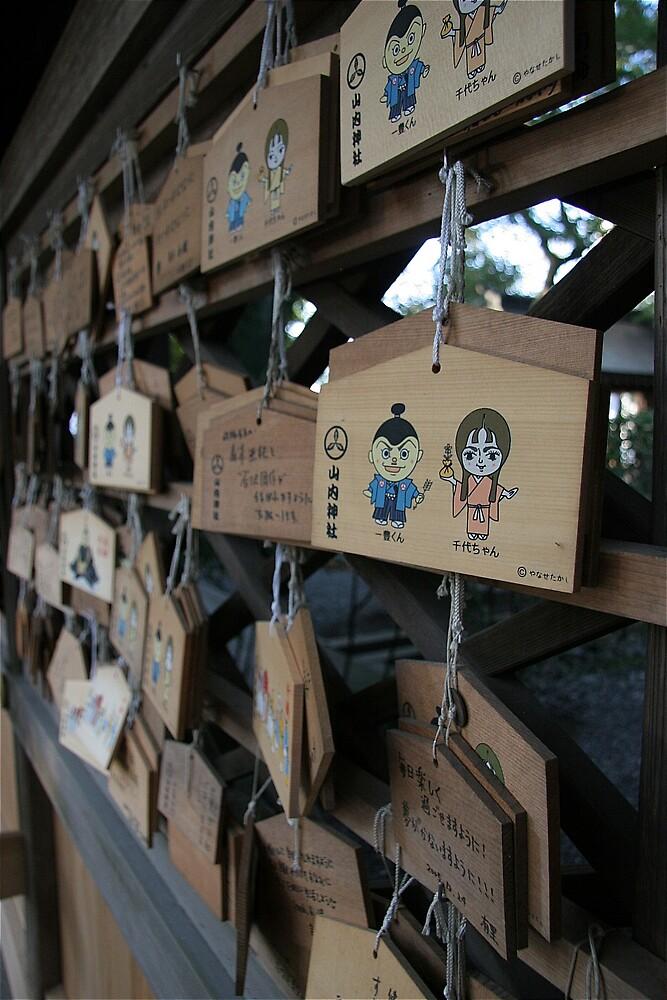 Omamori III - Ema Board - Yamauchi Shrine - Kochi City by Trishy