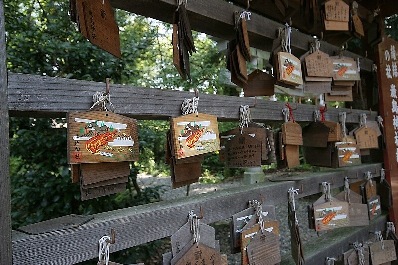 Omamori IV - Tosa Jinga (Shrine) Prayer board by Trishy
