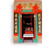 Chinese Temple Door - Kuala Lumpur, Malaysia. Canvas Print