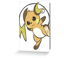 raichu kawaii design Greeting Card