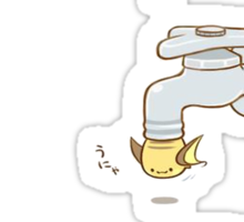Raichu lol cute design Sticker