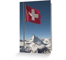 Swiss flag and matterhorn Greeting Card