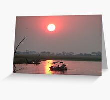 Sunset in Botswana Greeting Card