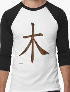 Wood in Chinese   Men's Baseball ¾ T-Shirt