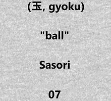 Akatsuki Squad Jersey: Sasori  Pullover