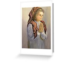childs prayer Greeting Card