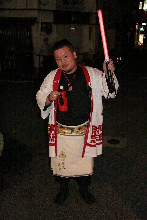 Matsuyama warrior by Trishy