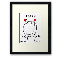 a Smile for You - CHN  Framed Print
