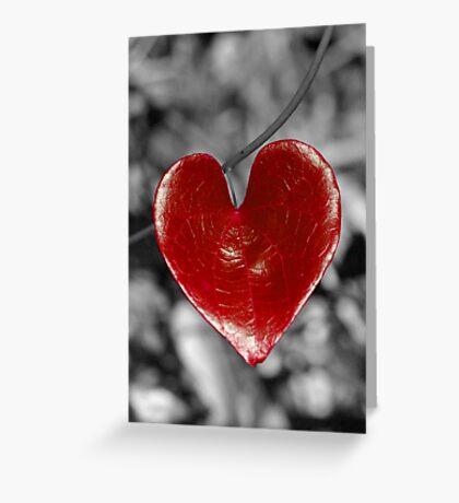 Love Heart2 (vertical) Greeting Card
