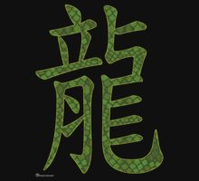 Dragon in Chinese The Backbone of the Earth  by Detnecs
