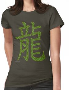 Dragon in Chinese The Backbone of the Earth  Womens Fitted T-Shirt