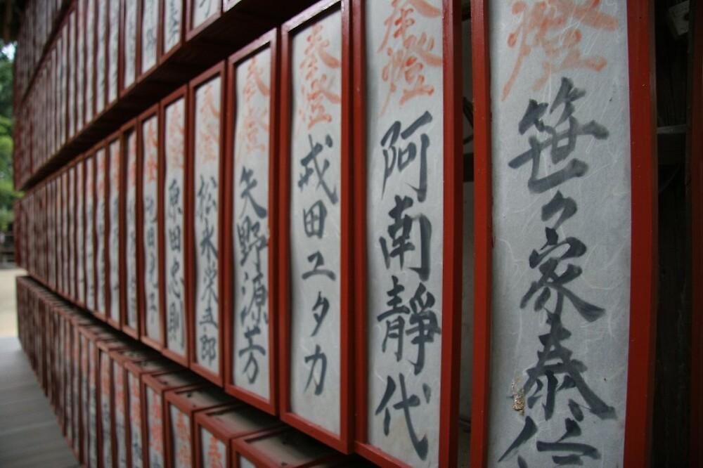 Temple 51 - Ishiteji temple Matsuyama in Ehime prefecture   by Trishy