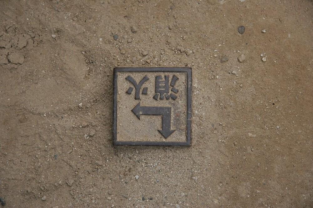 Directions - Ishiteji temple Matsuyama Ehime  by Trishy