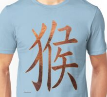 Monkey in Chinese   A mission of cousins  Unisex T-Shirt