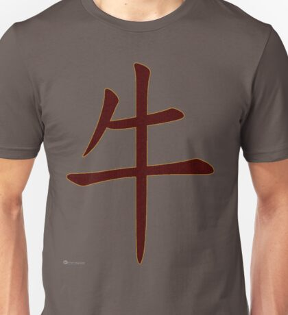 Ox in Chinese  The alternative Beast of Burden  Unisex T-Shirt